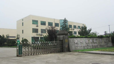 Shanghai Schneider-Sunshine Mechanical Group Co.,Ltd.